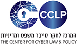 The center for cyber law and policy | המרכז לחקר סייבר משפט ומדיניות
